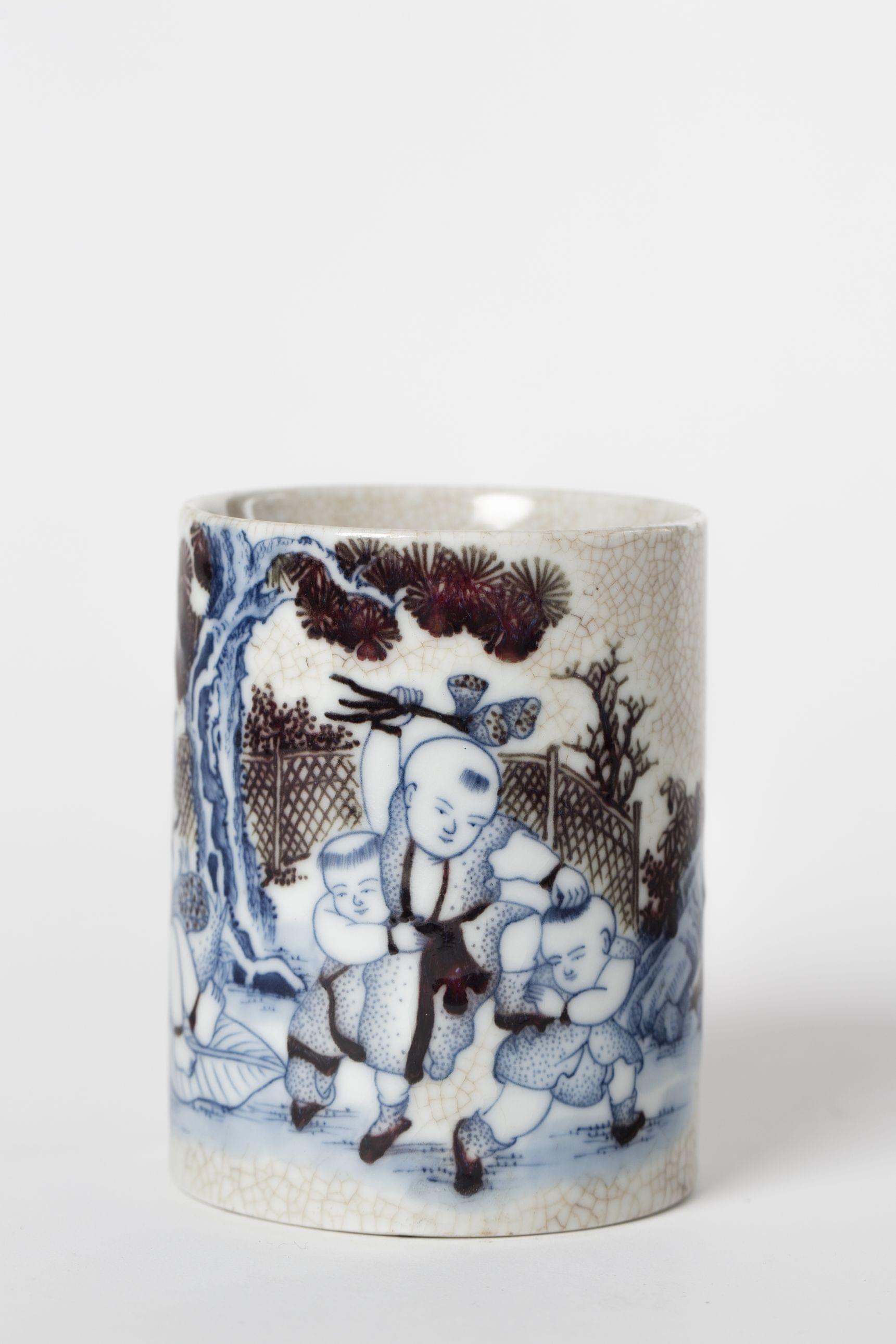 Pot à pinceaux, Chine, XIXe-XXe s